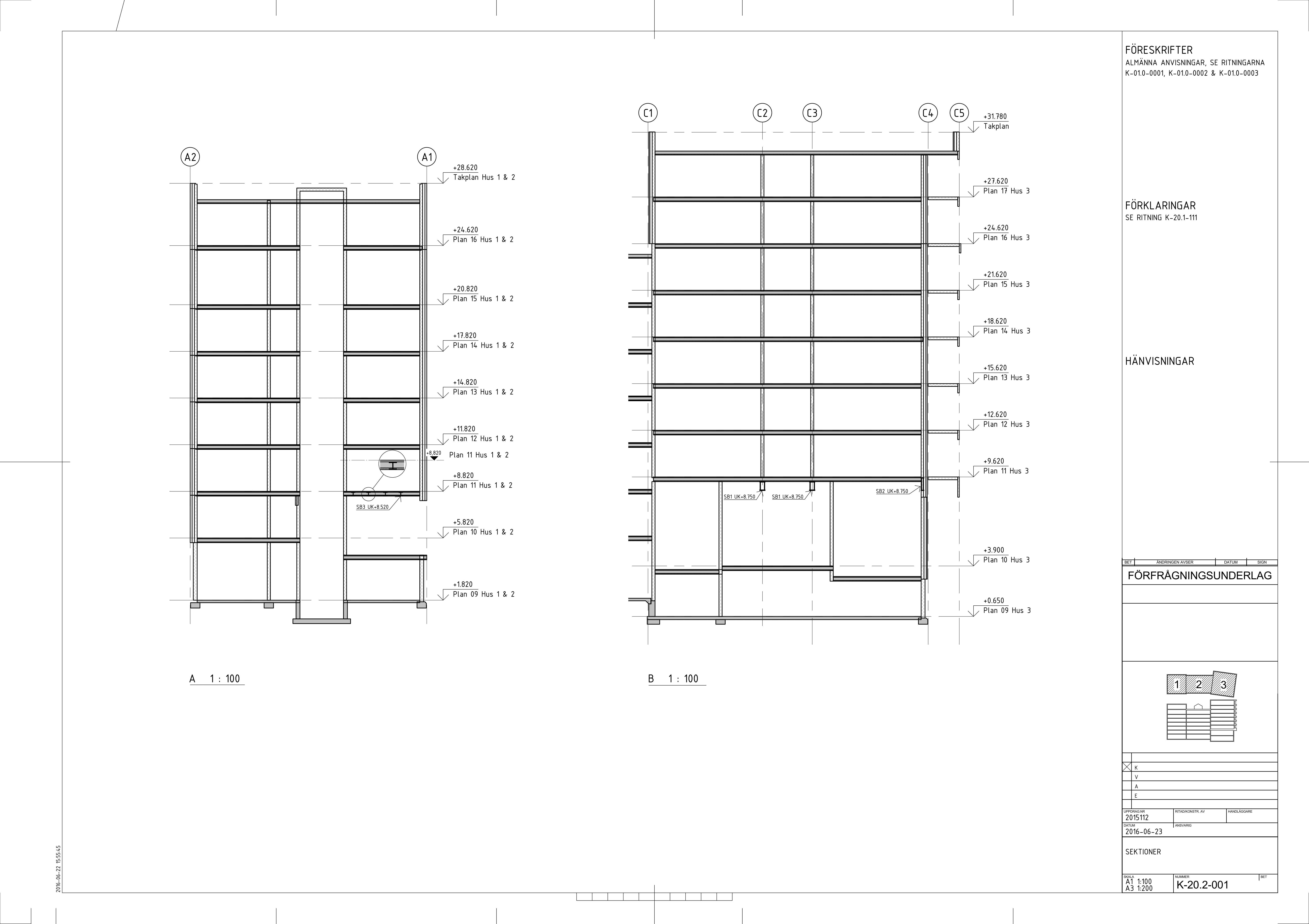 Пример исходных чертежей для бетонных работ
